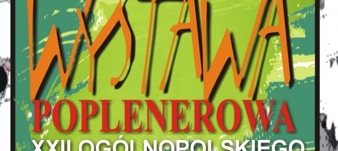 """WYSTAWA POPLENEROWA """"SIERPC 2015″"""