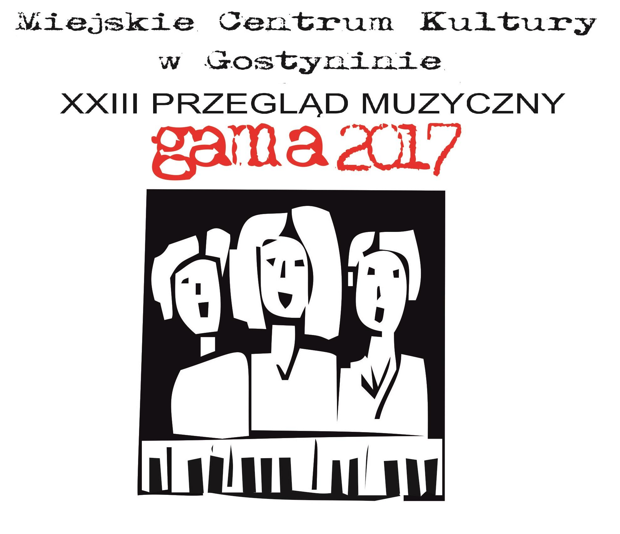 gama 2017